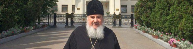 Архиепископ Зосима встретился с Управляющим делами Московской Патриархии