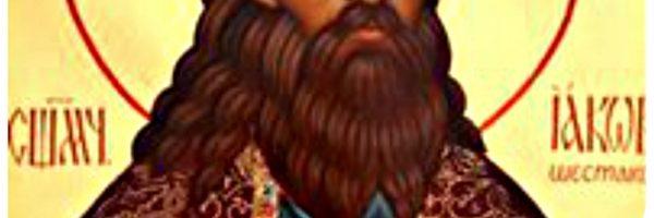Священномученик Иаков Шестаков