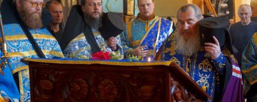 Всенощное бдение в канун Успения Пресвятой Богородицы