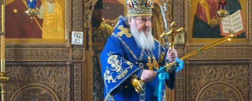 Литургия в день Успения Пресвятой Богородицы