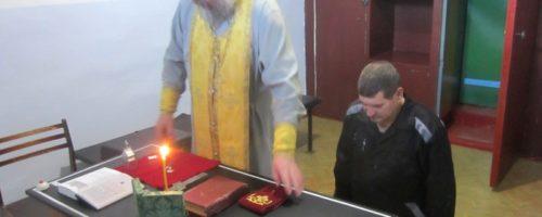 В ИК-37 доставили купол и крест для нового храма