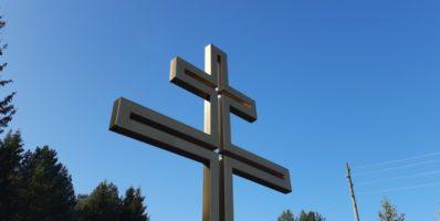 Слово архиепископа Зосимы на освящении Поклонного Креста в Усолье.